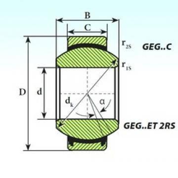 5 mm x 16 mm x 9 mm  ISB GEG 5 C ISB Bearing
