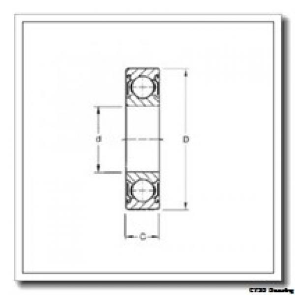 25 mm x 52 mm x 20,6 mm  CYSD W6205-ZZ CYSD Bearing #1 image